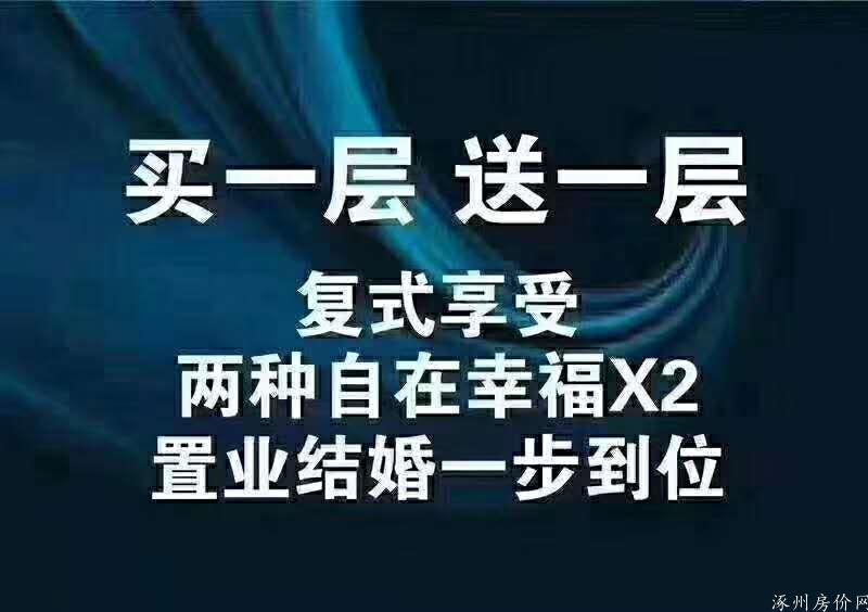 涿州千喜鹤五证
