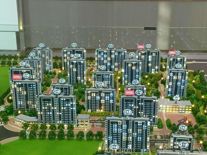 涿州华远海蓝城二期楼座分布图