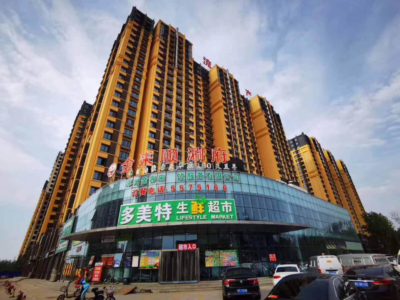 涿州四季北岸新楼盘实景图